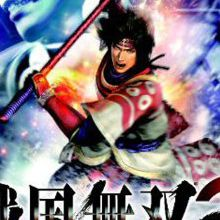 Samurai Warriors 3 : Xtreme Legends