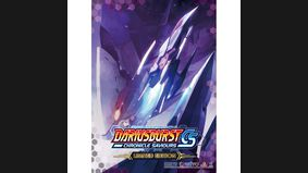 Darius Burst : Chronicle Saviours