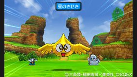 Dragon Quest Monsters : Joker 3 Professional