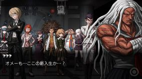 Dangan-Ronpa 1 & 2 Reload