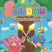 Soldam : Drop, Connect, Erase