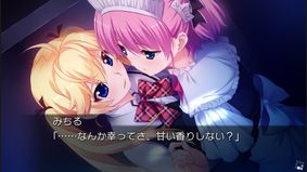 Le Fruit de la Grisaia -Side Episode- Leisure, Afterglow, and Melody