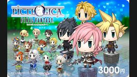 Pictlogica Final Fantasy