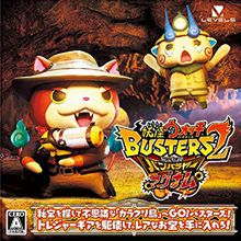 Yôkai Watch Busters 2 Magnum