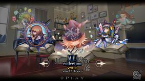 Deemo : The Last Recital