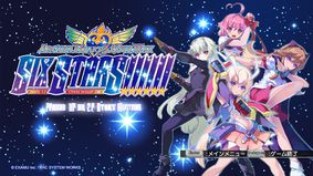 Arcana Heart 3 Love Max Six Stars