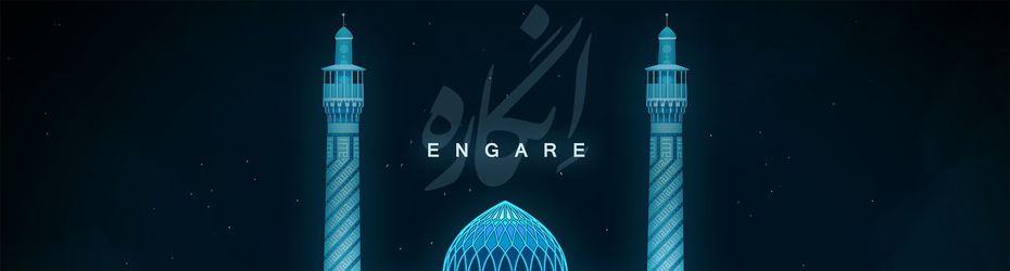 Engare