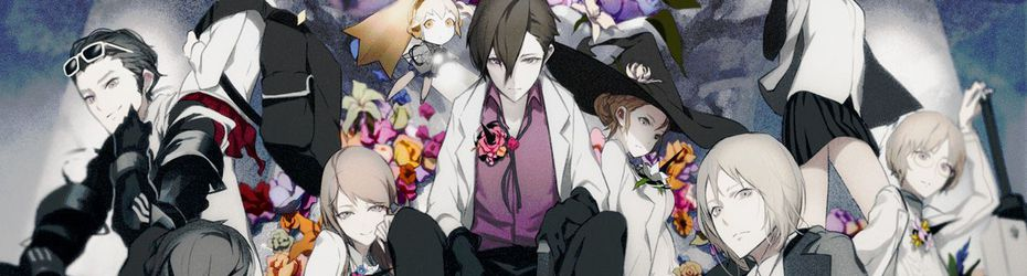 The Caligula Effect : Overdose