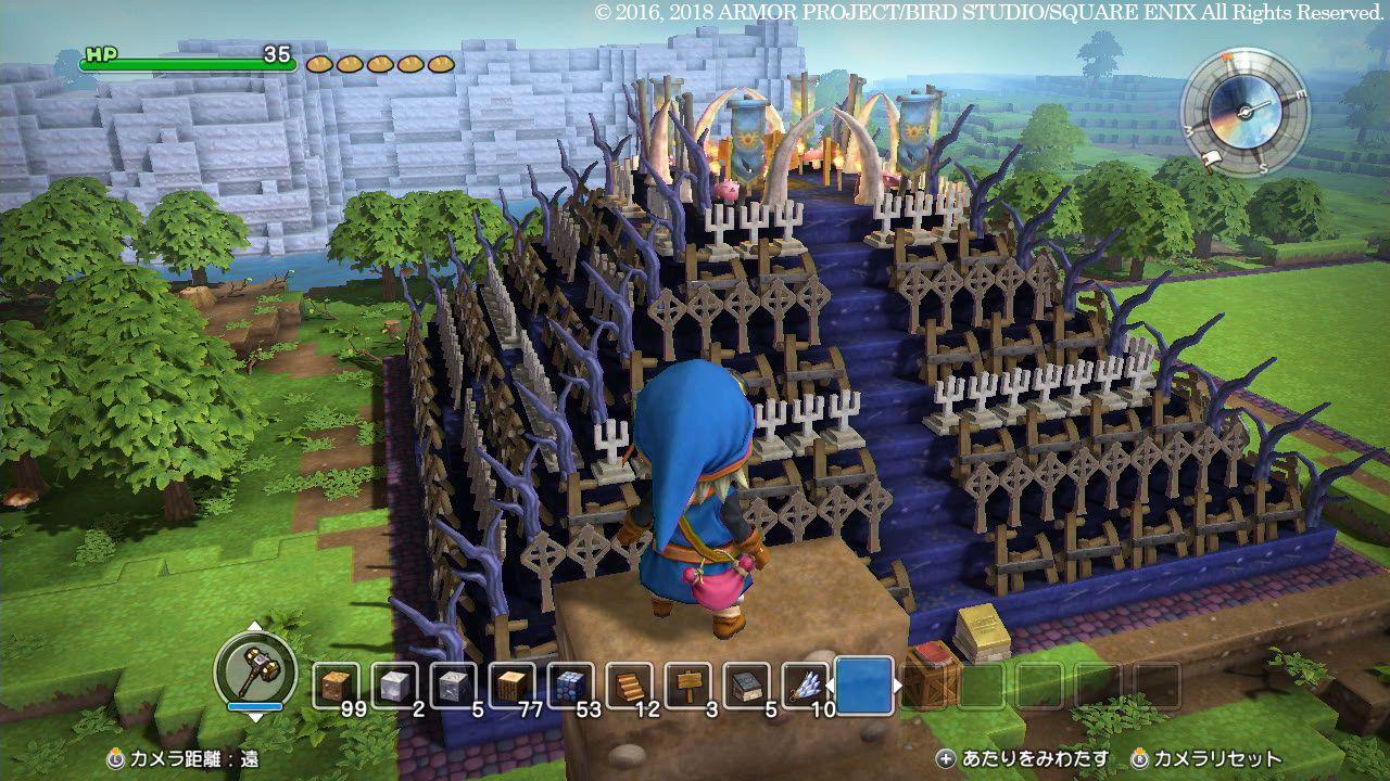 Images du jeu Dragon Quest Builders