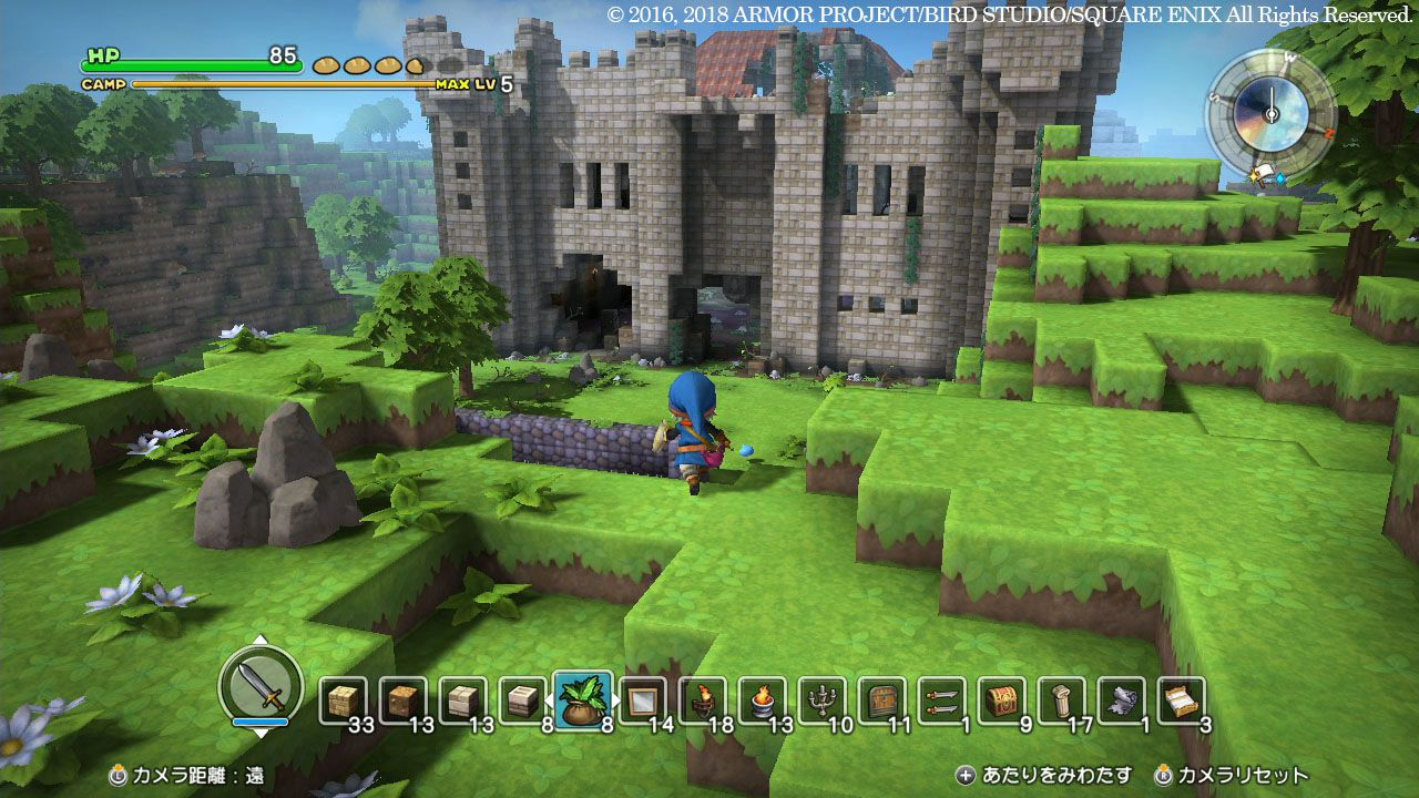 Dragon Quest Builder Quete