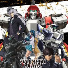 Full Metal Panic! Fight : Who Dares Wins