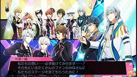 Idolish 7 Twelve Fantasia
