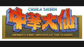 Monkey King : Master of the Clouds