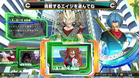Super Dragon Ball Heroes : World Mission