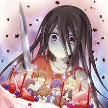 Corpse Party : Sweet Sachiko's Hysteric Birthday Bash