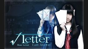 Root Letter : Last Answer