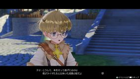 Atelier Ryza : Ever Darkness & The Secret Hideout