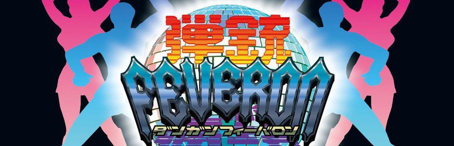 News - Dangun Feveron, le shoot de Cave bientôt disponible