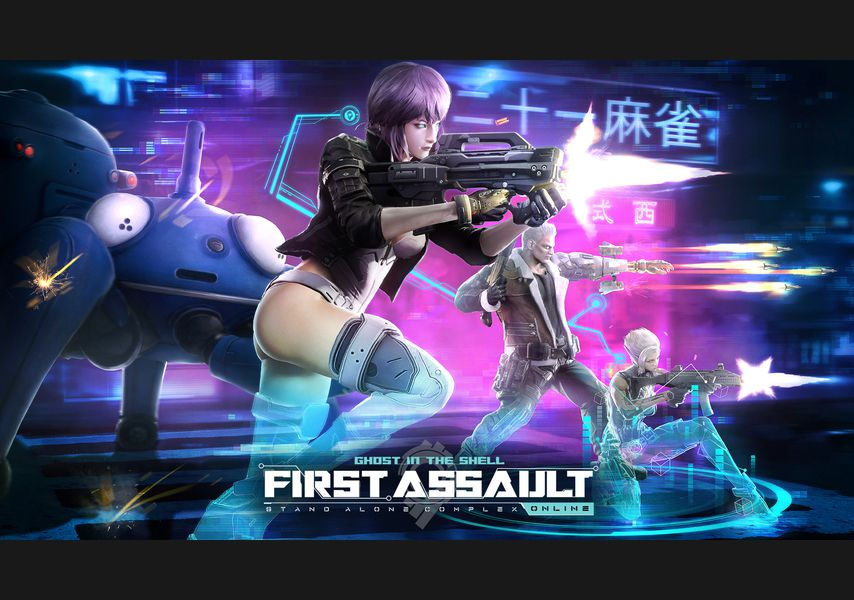 Nexon va fermer le FPS Ghost in the Shell