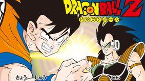 Test Dragon Ball Fusions - Nintendo 3DS - Gamekult
