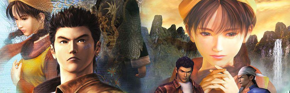 Shenmue I et II de retour cette année sur PS4, Xbox One et Steam