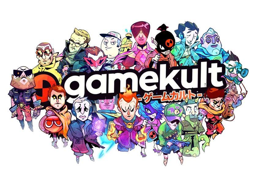Gamekult : voici la sélection jeu vidéo 2018 de la rédaction - Actu