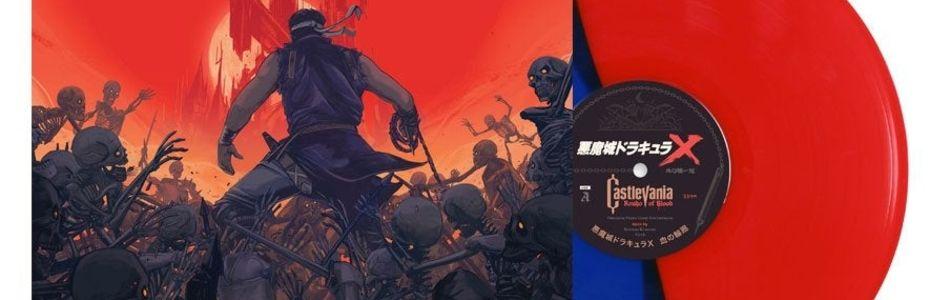 Just For Games annonce la distribution de nombreux albums vinyles en France