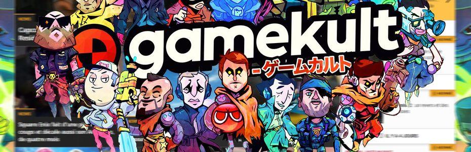 A venir sur gk - Gamekult : la page d'accueil s'offre un Remaster pour 2020