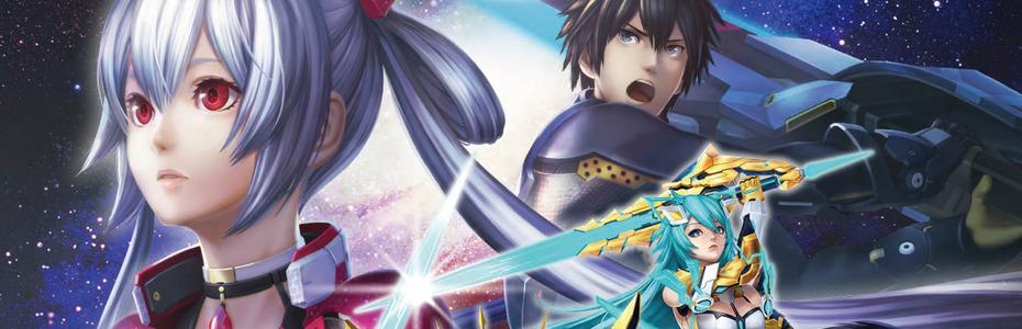 Au Japon, Phantasy Star Online 2 tire sa révérence sur PS Vita