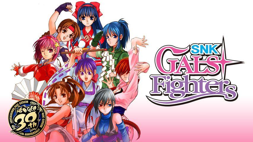 Le jeu Neo Geo Pocket Color SNK Gals' Fighters se relance cette semaine