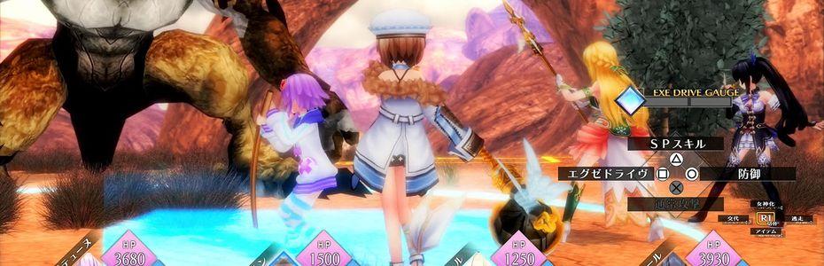 Playstation 5 / ps5 - Neptune reVerse : des images pour le remake PS5 du premier Neptunia