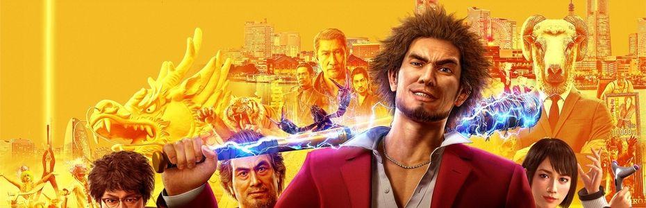Le prochain jeu Yakuza dévoilé dimanche au TGS 2020 ?