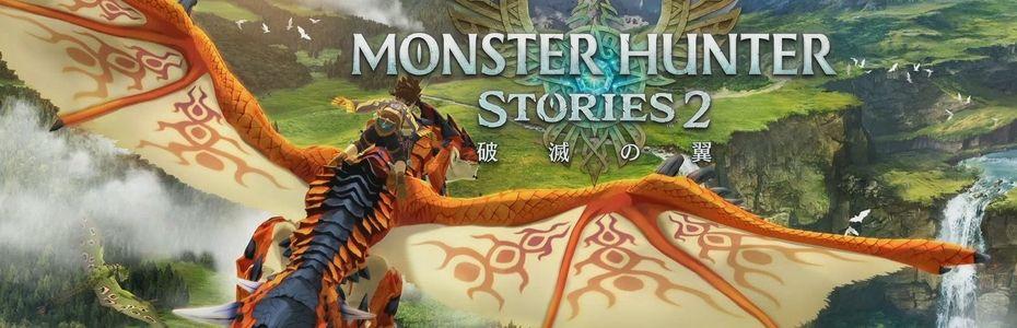 Une date de sortie mondiale pour Monster Hunter Stories 2