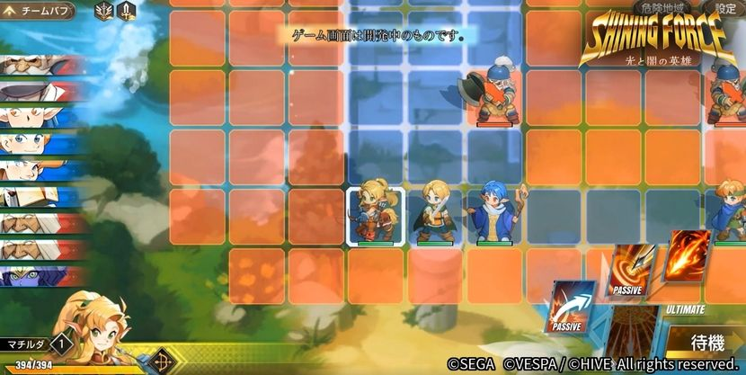 https://d3isma7snj3lcx.cloudfront.net/optim/images/news/30/3050842047/shining-force-heroes-of-light-and-darkness-devoile-sa-realisation-lumineuse-68a9deda__w830.jpg