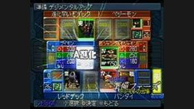Digimon : Digital Card Arena