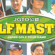 Golf Master : Japan Golf Tour Game