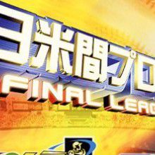 Nichibeikan Pro Baseball : Final League