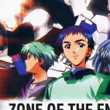 Zone of the Enders : Fist of Mars