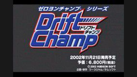 Zero4 Champ Series : Drift Champ