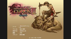 Generation of Chaos III