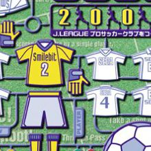 Let's make a J.League Pro Soccer Club ! 2002