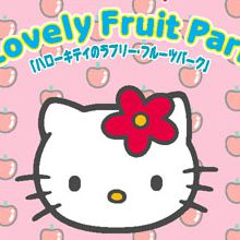 Hello Kitty Lovely Fruit Park