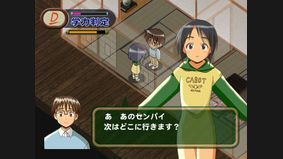 Love Hina : Totsuzen no Engeji Happening