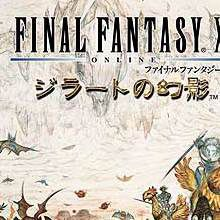 Final Fantasy XI : Rise of the Zilart