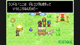 Dragon Quest Monsters : Caravan Heart