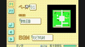 RPG Maker Advance