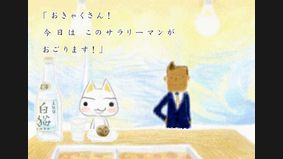 Dokodemo Issho : My Picture Book