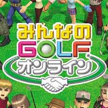 Everybody's Golf Online