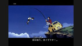 Lupin the 3rd : Lost Treasure under the Sea