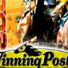 Winning Post 5 : Maximum 2002